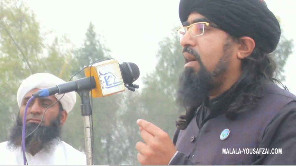 Mufti Sardar Ali Haqqani